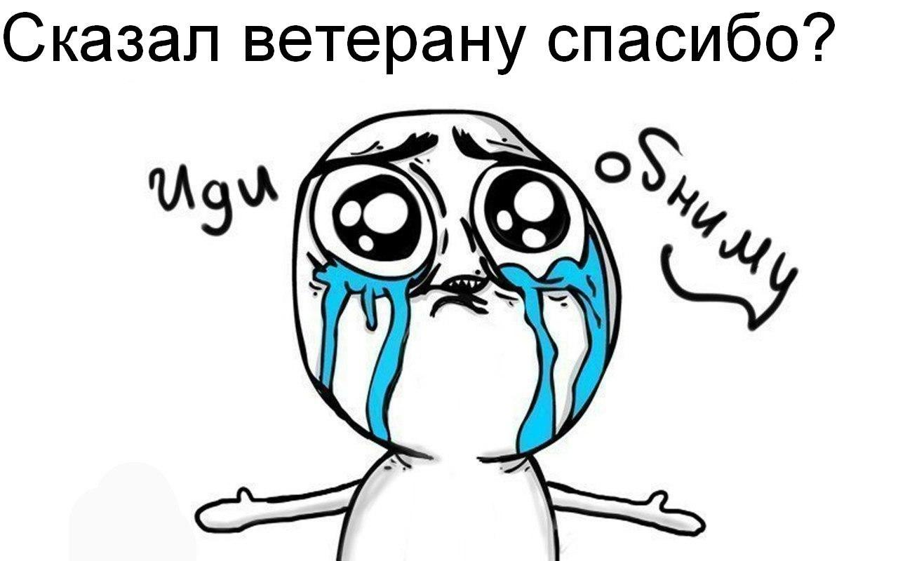 kuni-sdelayu-kazan